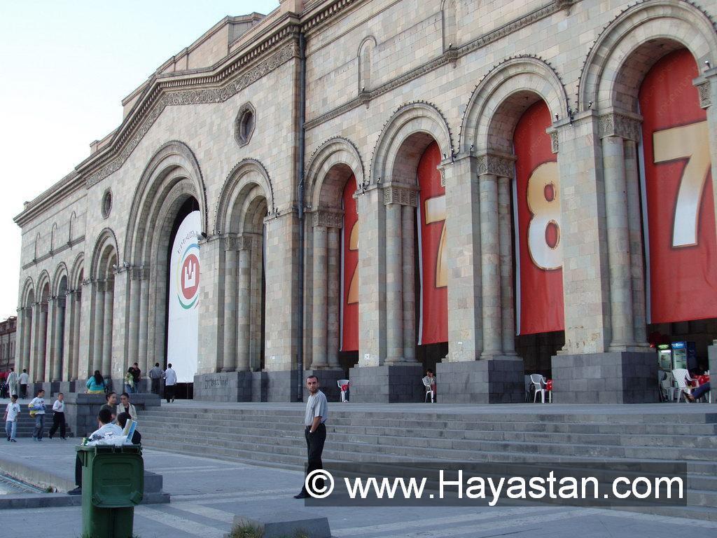 Armenia_Yerevan_Republic_Square_3.JPG