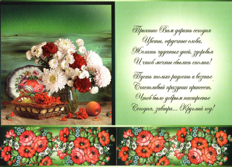 post-19095-1232672403.jpg