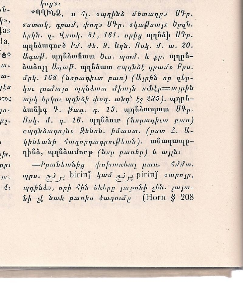 post-19994-1301265539_thumb.jpg