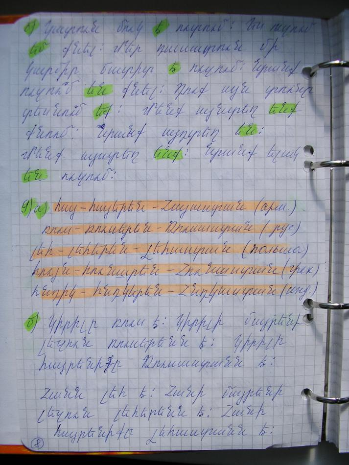 post-28240-1331205683_thumb.jpg