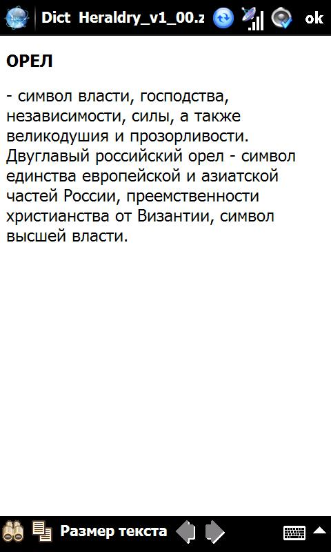 post-33079-1243079604.jpg