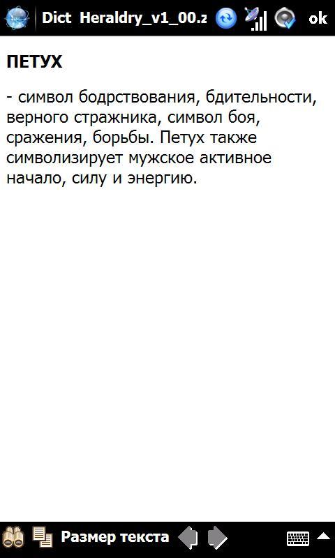 post-33079-1243079768.jpg