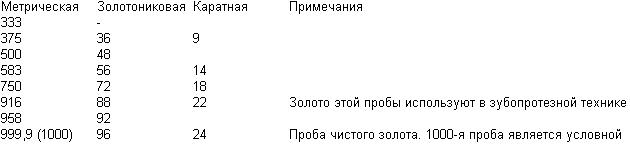post-764-1274493862.jpg