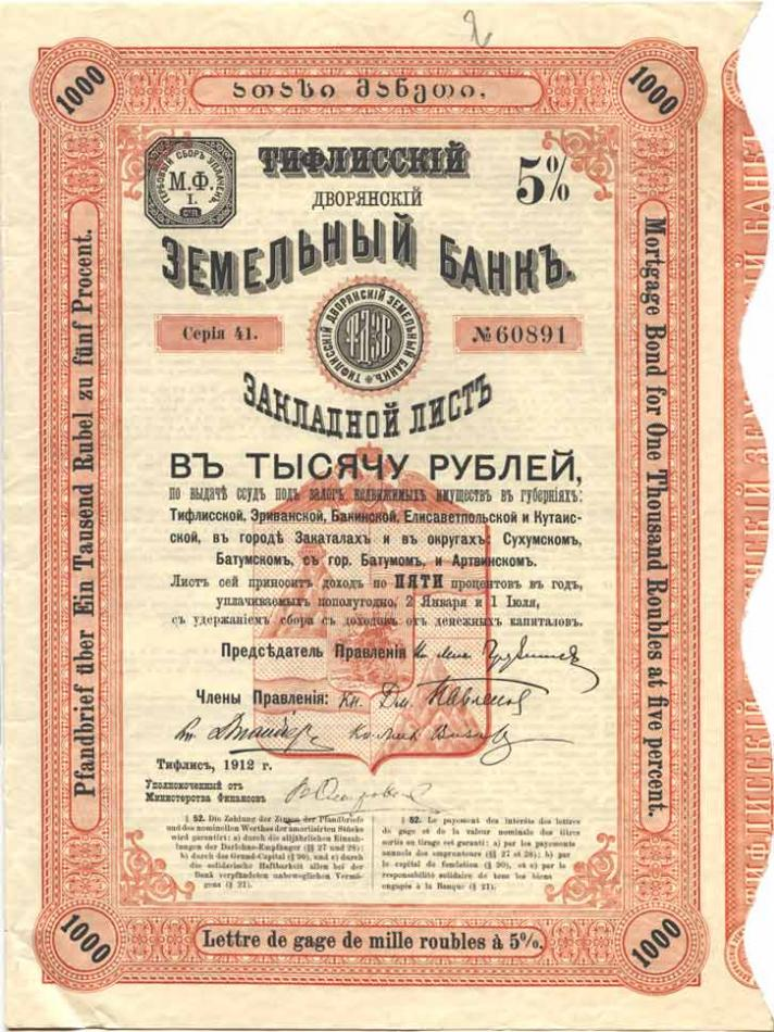кредит без справки о доходах хабаровск
