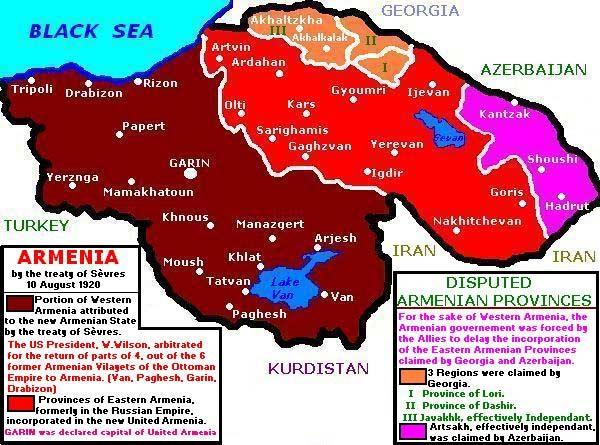 Севрский Договор Турцией
