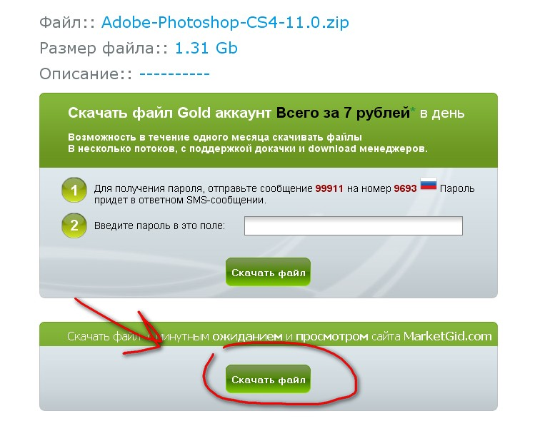 В основу Published 01.12.2011 153306 in the category. Взлом