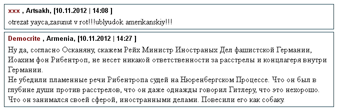 post-32257-1352552032.jpg